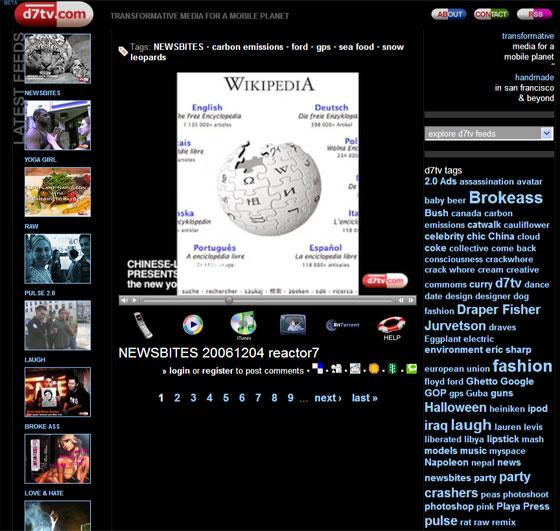 d7tv_screen.jpg