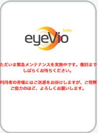 eyevio.jpg