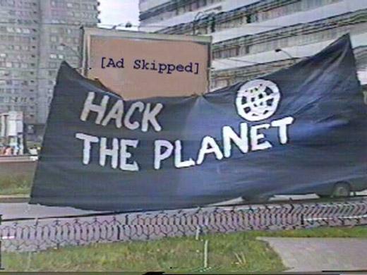 hackplanet.jpg