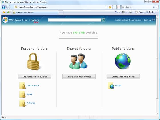 foldersscreen.png