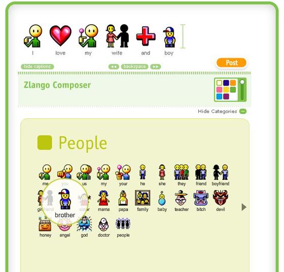 zlango_composer.png