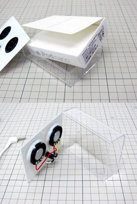 nano_box.jpg