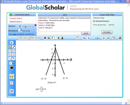 globalscholar-small-screen-2.png