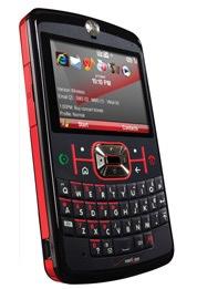 phone_MotoQ9m_VZW_alt1