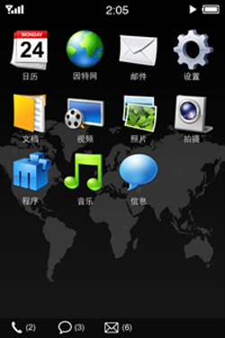 top-image-minione-gi.jpg