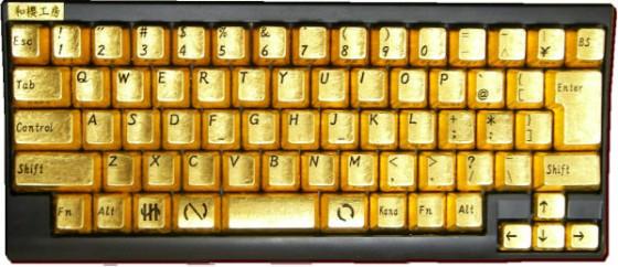 golden_keyboard-560x242.jpg