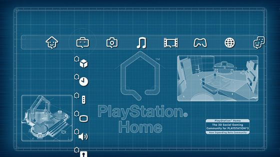 playstationhomejoin