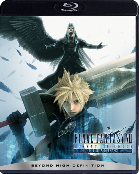 final_fantasy_7_advent_children_ps3