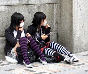 japanesefacemasks