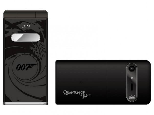 oo1_phone