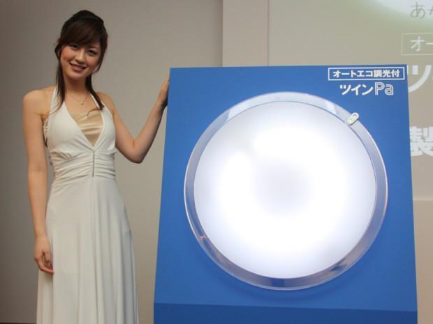 panasonic_room_light