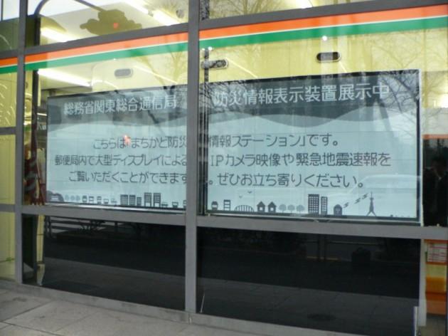 toppan_signage