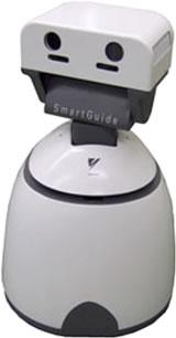 smartguide_robot