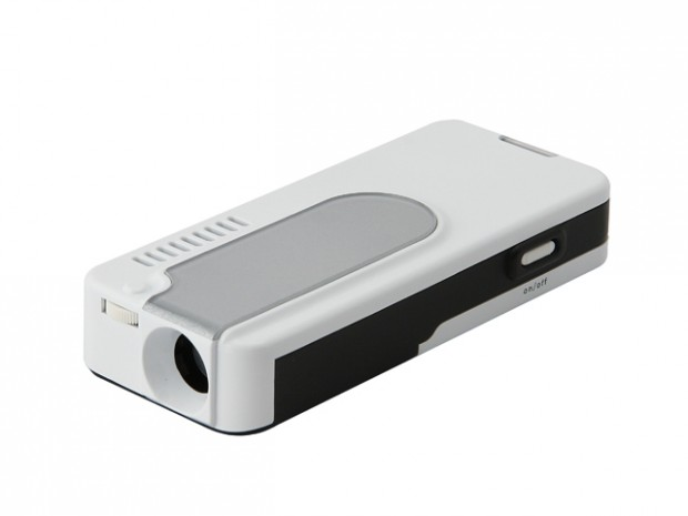 castrade_mini_projector2