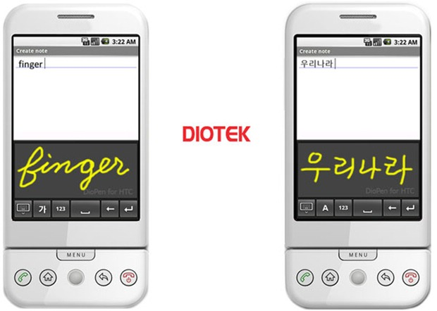 diotek_1