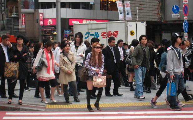 japanteenager