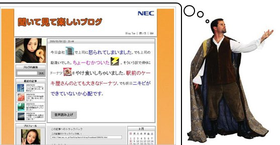 090406_nec_blog