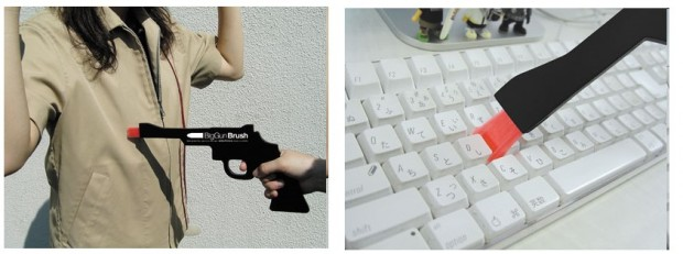 big_gun_brush