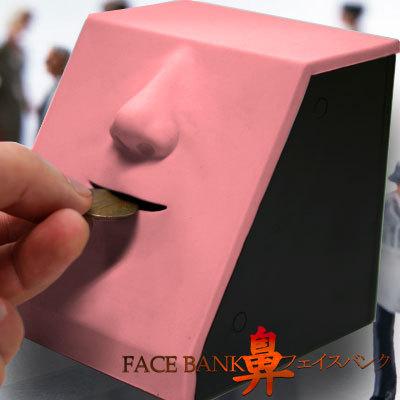 facebank_2