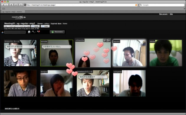 meeting24_screenshot