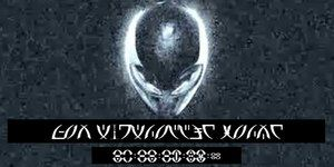 alienware-allpowerful-2