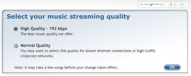 audioquality