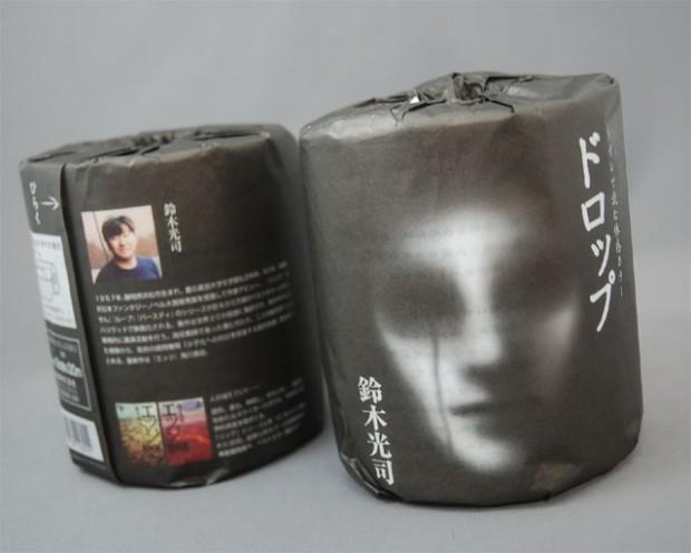 drop_toilet_paper
