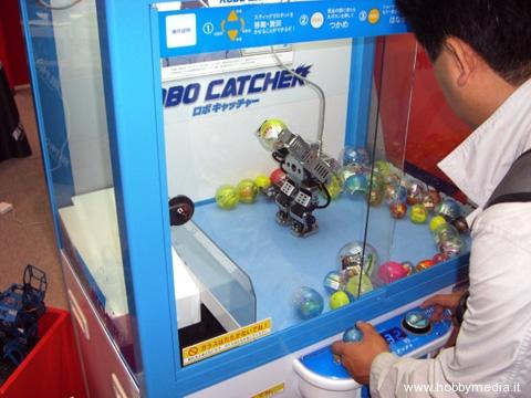 puchi_robo_catcher