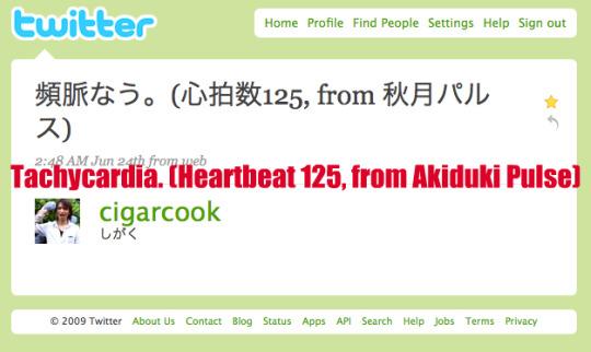 akiduki_twitter