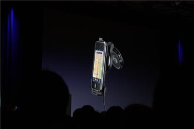 id America Ice: la cover integrale per il vostro iPhone 4/4S