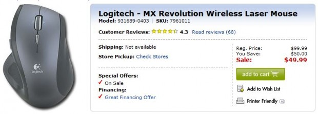 logitech-mx-revolution