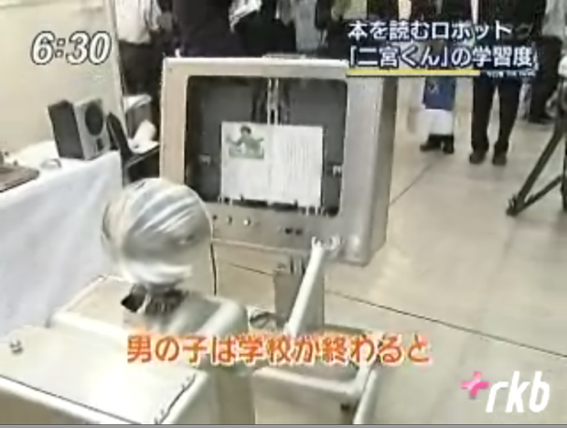 ninomiya_kun_book_reading_robot_2