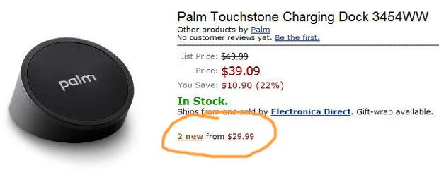 palmtouchstone1