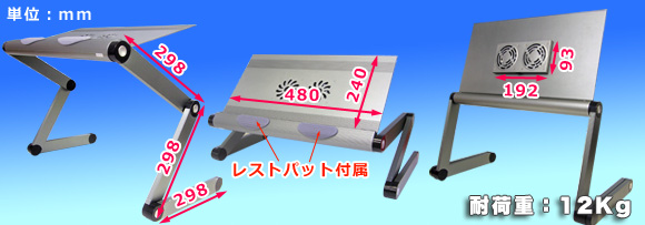 thanko_notebook_stand_2
