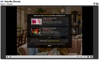 user-choice-screenshot