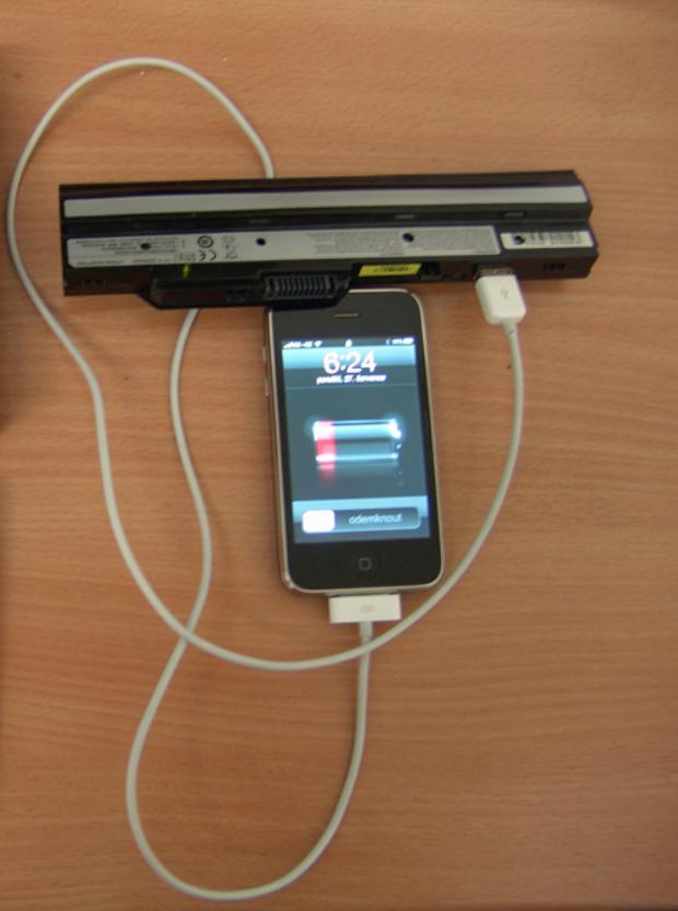 netbook battery