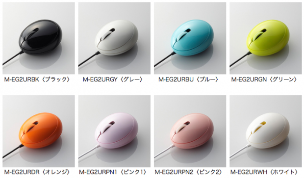 egg_mouse_mini