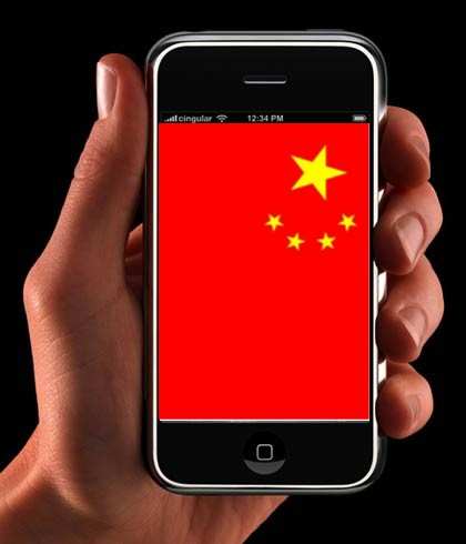 iphone_china_flag