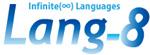 lang_8_logo