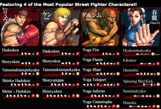 streetfighter_strap_3