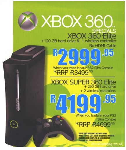 250GB Xbox 360 revealed in South African ad: the