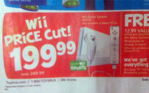 500x_wii_tru_price_cut