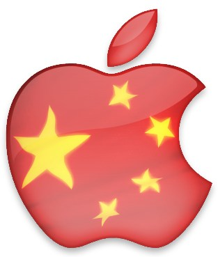 apple strategy to enter china Apple business strategy - essay apple business strategy - essay 7214 words  according to china's anti dumping laws many imported products enter china at a price lower than their actual export value, and actually cause damage, or cause a potential danger, to domestic enterprises  innovation, as a business level strategy at apple, does.