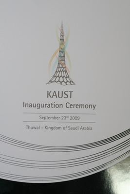 kaust invitation