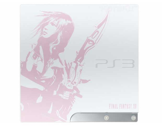 ps3-slim-ff-1