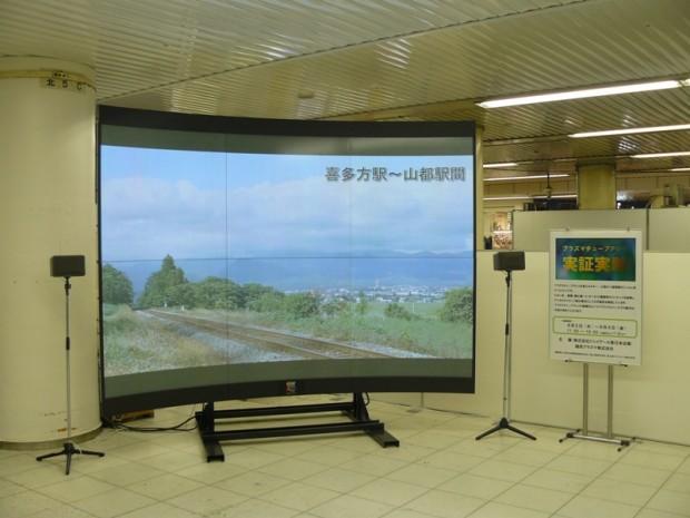 shinoda_pta_display