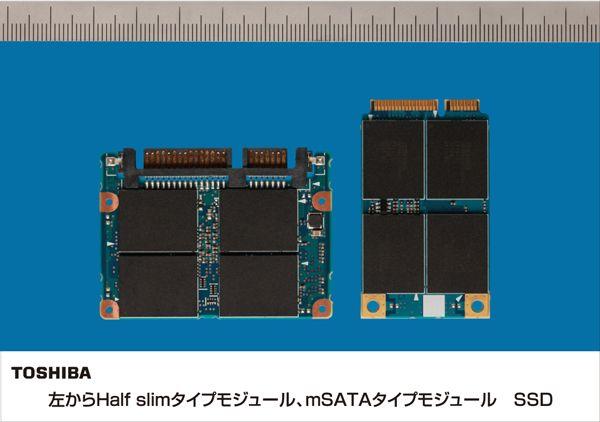 SSD_toshiba