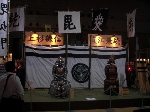 tokyo_game_show_3