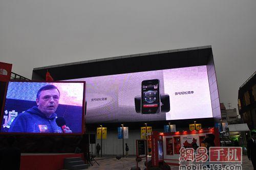 apple_iPhone_beijing_launch