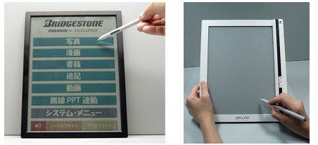 bridgestone_e_book